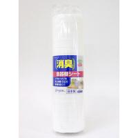 CF消臭食器棚シート 無地 4個 東和産業 (取寄品)
