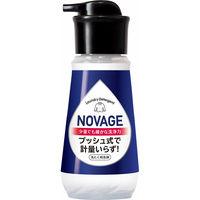 NOVAGE(ノヴァージュ) 衣料用洗剤 液体 超濃縮 プッシュ式 本体 300g 第一石鹸