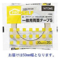 ニトムズ 一般両面テープS 0.12mm×50mm×20m J0740 1箱6巻入