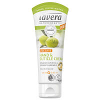 Lavera(ラヴェーラ) ハンド&ネイルクリーム 75mL