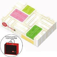 【キットカット ショコラトリー】【紙袋付】キットカット ショコラトリー ギフトボックス ミニ ネスレ 1箱(8本入)