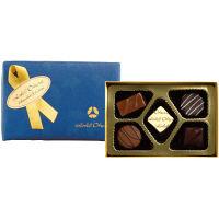ホテルオークラ プラリネチョコレート5個入り VD-2 1個 三越の贈り物