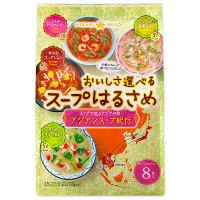 インスタント おいしさ選べるスープはるさめ アジアンスープ紀行 1袋(8食入) ひかり味噌
