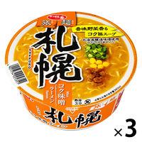 サッポロ一番 旅麺 札幌味噌ラーメン 1セット(3食)