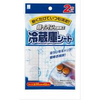 銀抗菌冷蔵庫シート 2枚入 10個 小久保工業所 (取寄品)