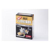 狭い隙間用粘着ねずみとりシート PN-0410 1パック(5枚入) shimada (直送品)