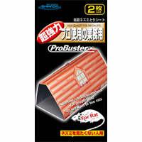ねずみを見たくない人用ねずみとり PN-0409 (2枚入X18) shimada (直送品)