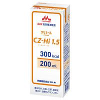 クリニコ CZ-Hi1.5 200mL  1箱(30個入) 0642565 (直送品)