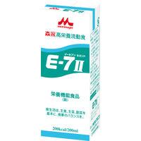 クリニコ E-7II 200mL 1箱(30パック入) 643449 (直送品)