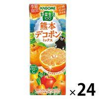 野菜生活100 デコポンミックス 24本