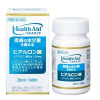 ヘルスエイド ヒアルロン酸20日分