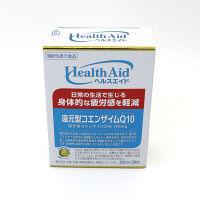 ヘルスエイド 還元型コエンザイムQ10