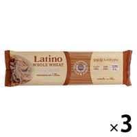 ラティーノ 全粒粉スパゲッティ袋 350g 1セット(3袋入)