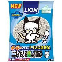 ライオン ペットキレイ ニオイをとる紙の猫砂 7L 1ケース(7袋)