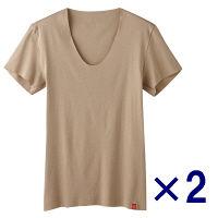 グンゼ 男性用 インナー(肌着)YG LLサイズ クリアベージュ UネックTシャツ カットオフ オールシーズン用 1セット(2枚入)
