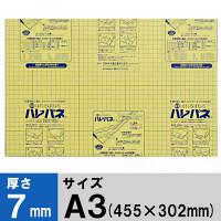 プラチナ万年筆 ハレパネ(R) 厚さ7mm A3(455×302mm) AA3-480