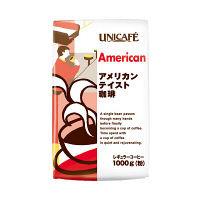ユニカフェ アメリカンテイストコーヒー 粉 1kg