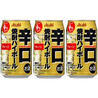 アサヒ 辛口焼酎ハイボール プレーン 350ml×3缶