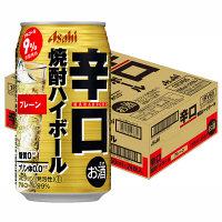 アサヒ 辛口焼酎ハイボール プレーン 350ml×24缶
