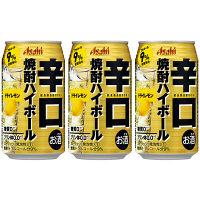 アサヒ 辛口焼酎ハイボール ドライレモン 350ml×3缶