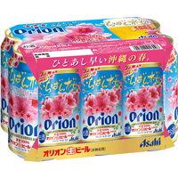 アサヒ オリオンいちばん桜 350ml