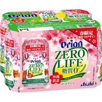 【数量限定】オリオンゼロライフ 春限定 桜まつりデザイン 350ml 6缶