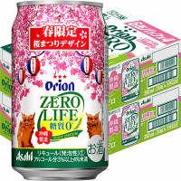 【数量限定】オリオンゼロライフ 春限定 桜まつりデザイン 350ml 48缶