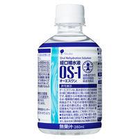 大塚製薬工場 経口補水液 オーエスワン(OS-1) 280ml 1箱(24本入)