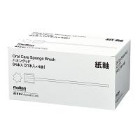モルテン ハミングッド 1箱(21本×4袋入) MHGAS21