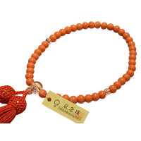 女性用数珠 上新赤サンゴ 尺玉 Pハリ仕立 人絹頭房 中郷 1個