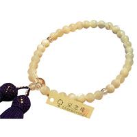 女性用数珠 蝶貝 7mm Pハリ仕立 人絹頭房 中郷 1個 (取寄品)