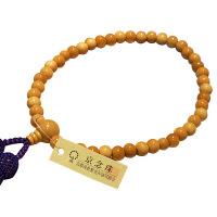 女性用数珠 黄楊 尺玉 共仕立 人絹頭房 中郷 1個 (取寄品)