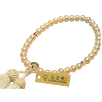 女性用数珠 淡水真珠 7mm 水晶仕立 正絹頭房 中郷 1個 (取寄品)