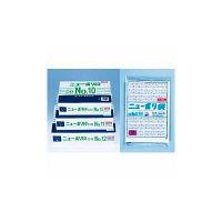 ニューポリ袋(規格袋) LDPE・透明 0.08mm厚 No.15 300mm×450mm 1袋(50枚入) 福助工業