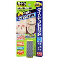 ダイヤモンドパッドH 陶器・タイル用 ヒューマンシステム