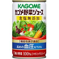 野菜ジュース 食塩無添加 160g 1セット(6缶)