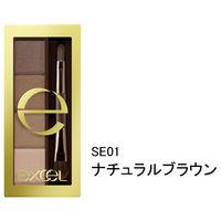 サナ excel(エクセル) スタイリングパウダーアイブロウ SE01(ナチュラルブラウン) 常盤薬品工業