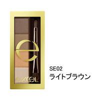 サナ excel(エクセル) スタイリングパウダーアイブロウ SE02(ライトブラウン) 常盤薬品工業