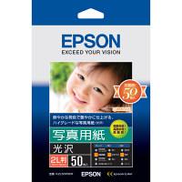 エプソン 写真用紙(光沢) 2L判 K2L50PSKR 1袋(50枚入)