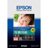 エプソン 写真用紙(光沢) A3ノビ KA3N20PSKR 1袋(20枚入)