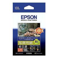 エプソン 写真用紙(絹目調) L判 KL100MSHR 1袋(100枚入)