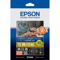 エプソン 写真用紙(絹目調) 2L判 K2L50MSHR 1袋(50枚入)
