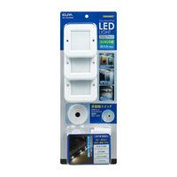 ELPA(朝日電器) LED多目的灯スクエア連結 白 昼白色 ALT-J2013IR(D)