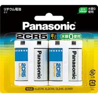 パナソニック カメラ用リチウム電池 2CR-5W/2P 1箱(2個×5パック入)