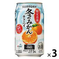 サントリー チューハイ -196℃ 冬のみかん 350ml 3缶