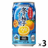 サントリー チューハイ -196℃ 冬の柚子 350ml 3缶