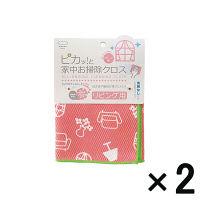 【アウトレット】マーナ ピカッと家中お掃除クロス・ピンク 1セット(2枚:1枚入×2)