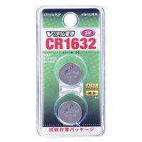 リチウム電池 CR1632/B2P