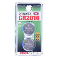 オーム リチウム電池 CR2016/B2PCR2016/B2P
