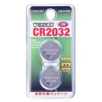 オーム電機 リチウム電池 CR2032/B2Pの画像